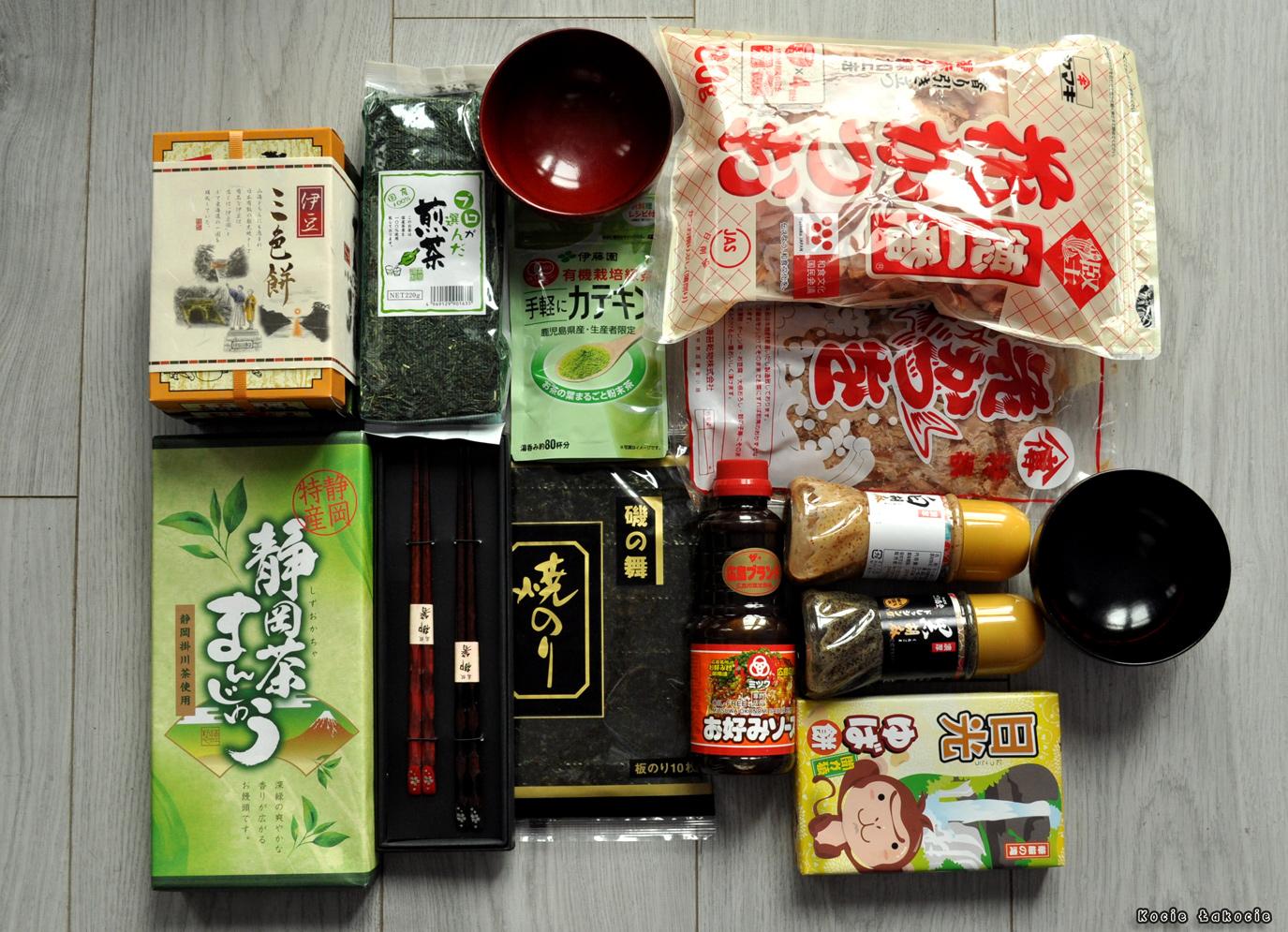 Mój kulinarny japoński alfabet :-)